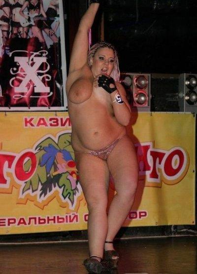 Русский стриптиз